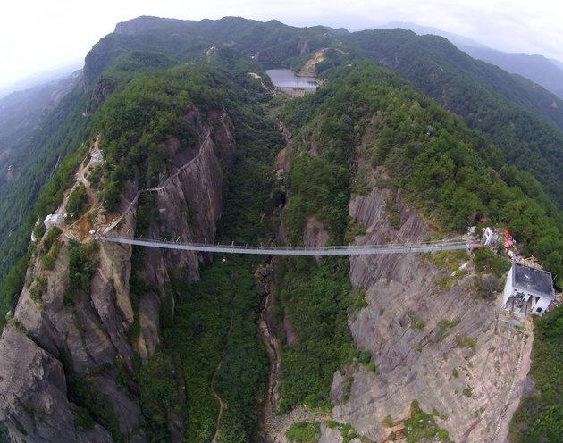 Podul din Parcul Shiniuzhai. (Foto: ChinaFotoPress/ChinaFotoPress via Getty Images)