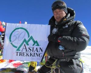 Foto: asian-trekking.com