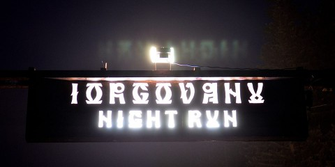 Foto: Iorgovanu Night Run/Facebook